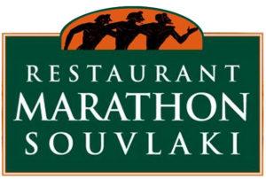 Logo Restaurant Marathon Souvlaki.